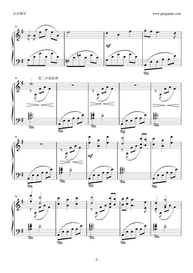 龙之梦钢琴谱 第3页