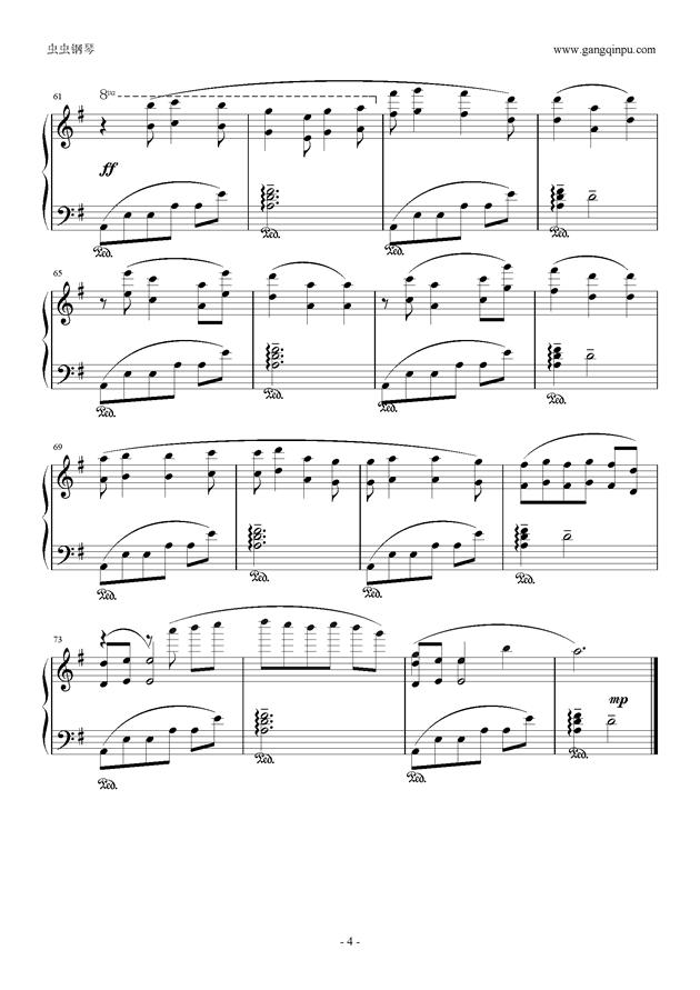 龙之梦钢琴谱 第4页