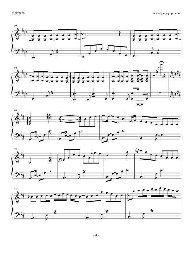 少女安眠钢琴谱 第4页