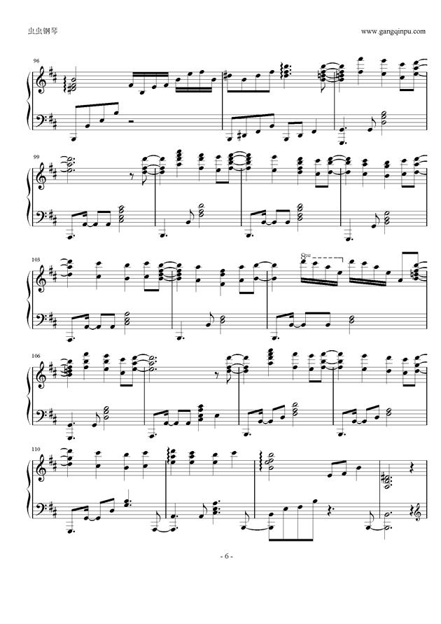少女安眠钢琴谱 第6页