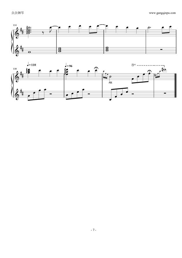 少女安眠钢琴谱 第7页