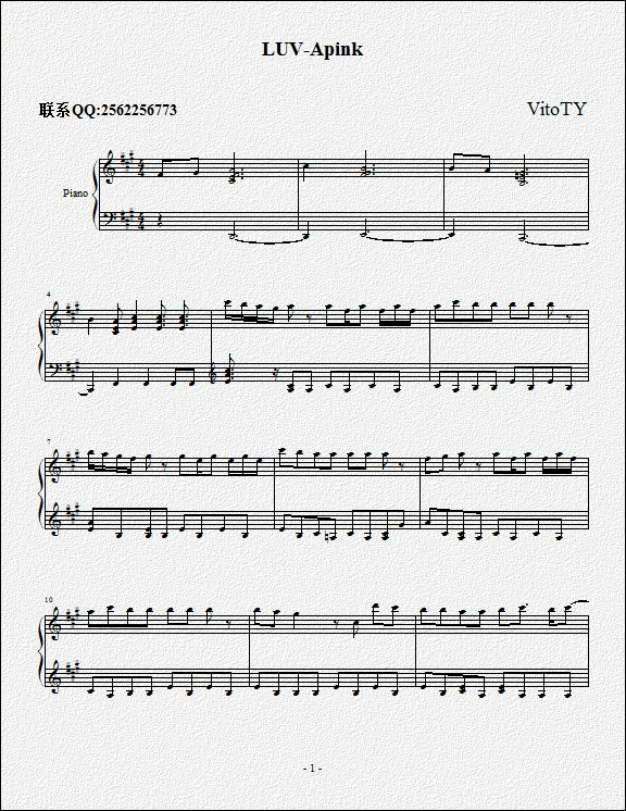 LUV-Apink钢琴谱 第1页