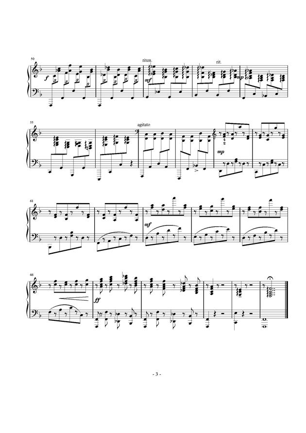酷夏钢琴谱 第3页