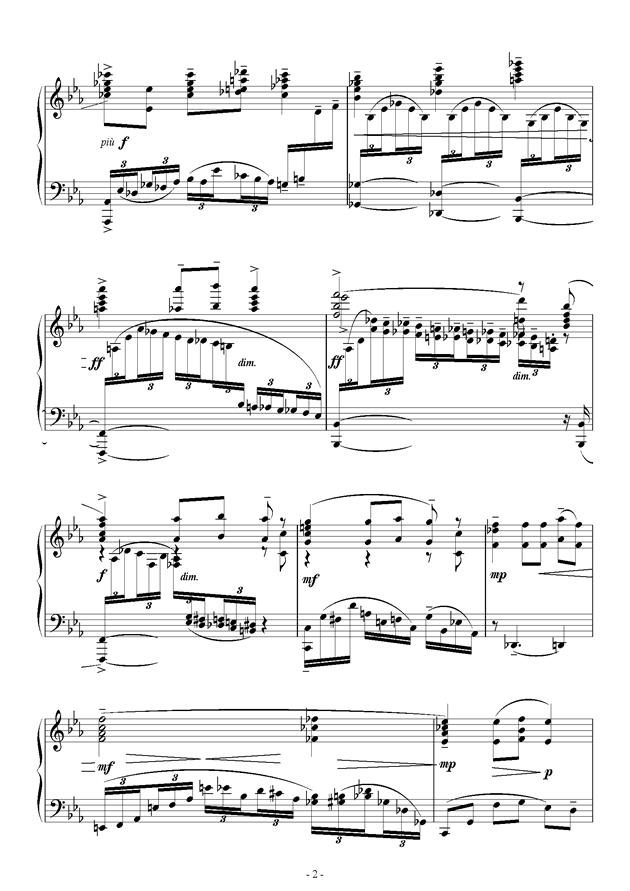飘摇钢琴谱 第2页
