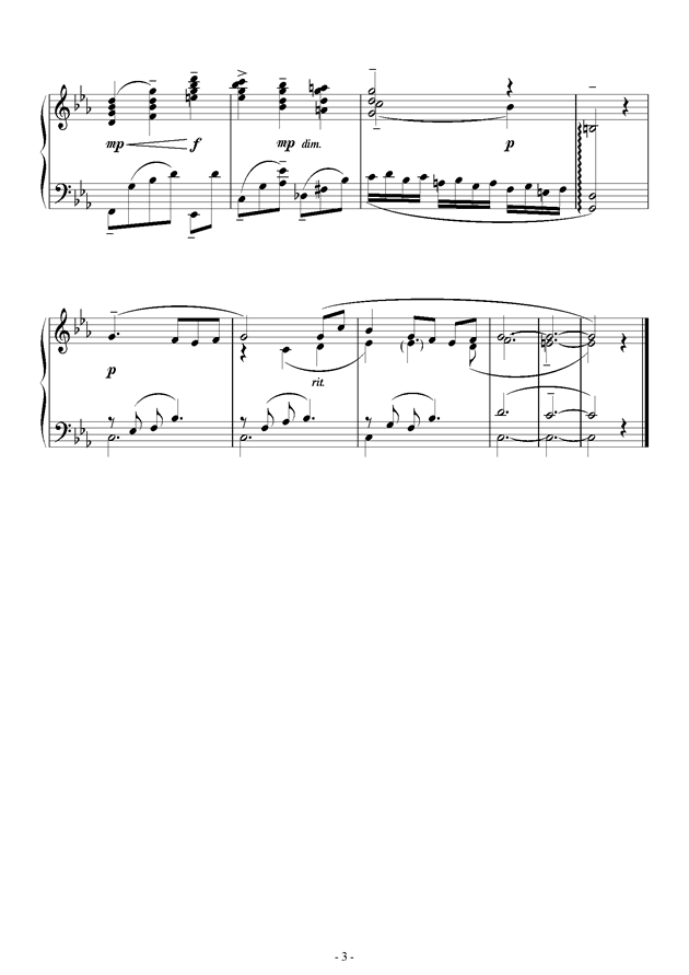 飘摇钢琴谱 第3页