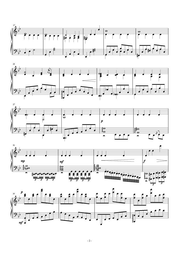萧秋钢琴谱 第2页