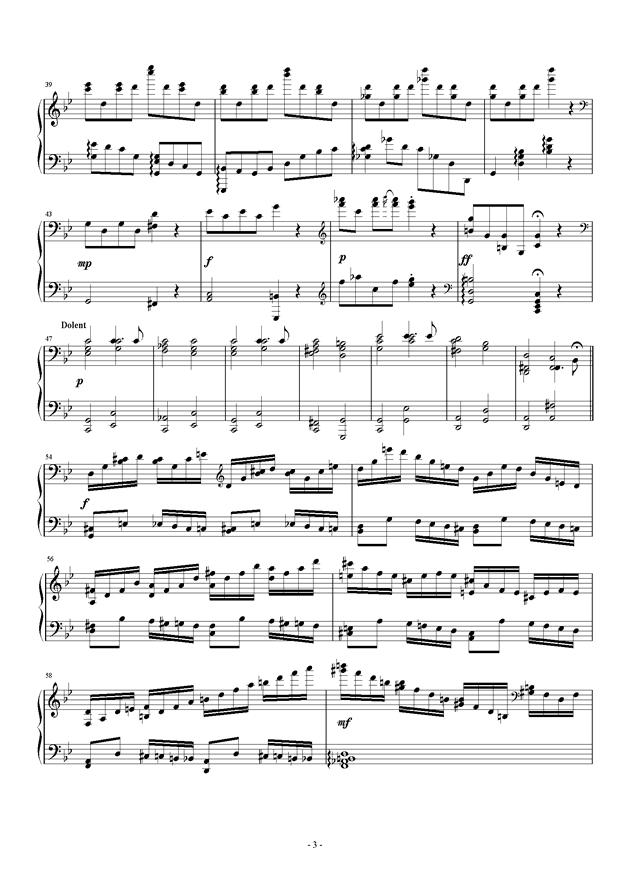 萧秋钢琴谱 第3页