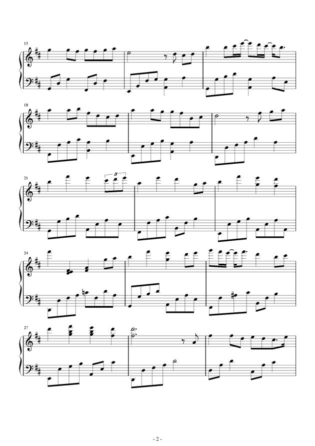 突然好想你钢琴谱 第2页