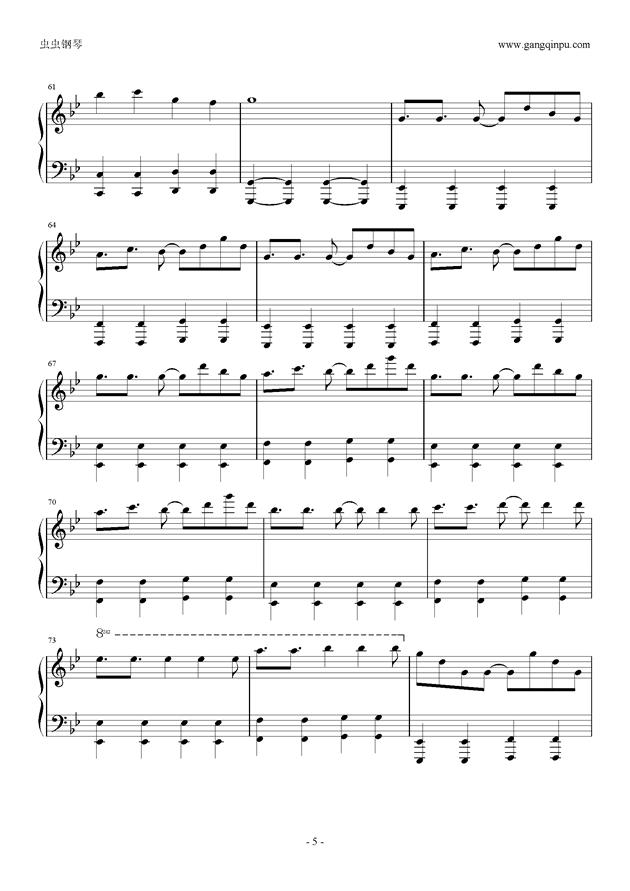 威风堂堂钢琴谱 第5页