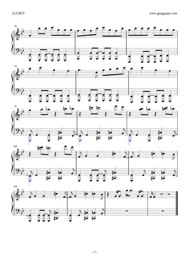 威风堂堂钢琴谱 第7页