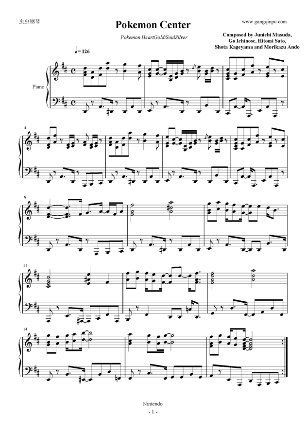 精灵中心钢琴谱 第1页