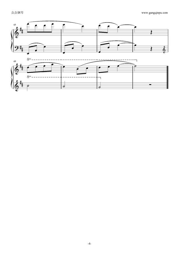 memory琴谱