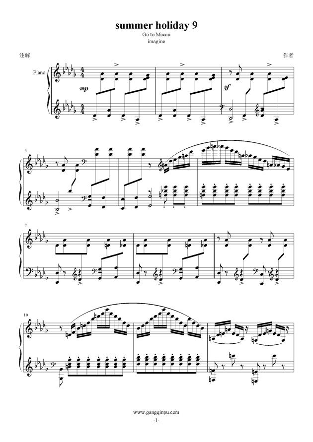 summer holiday 9钢琴谱 第1页
