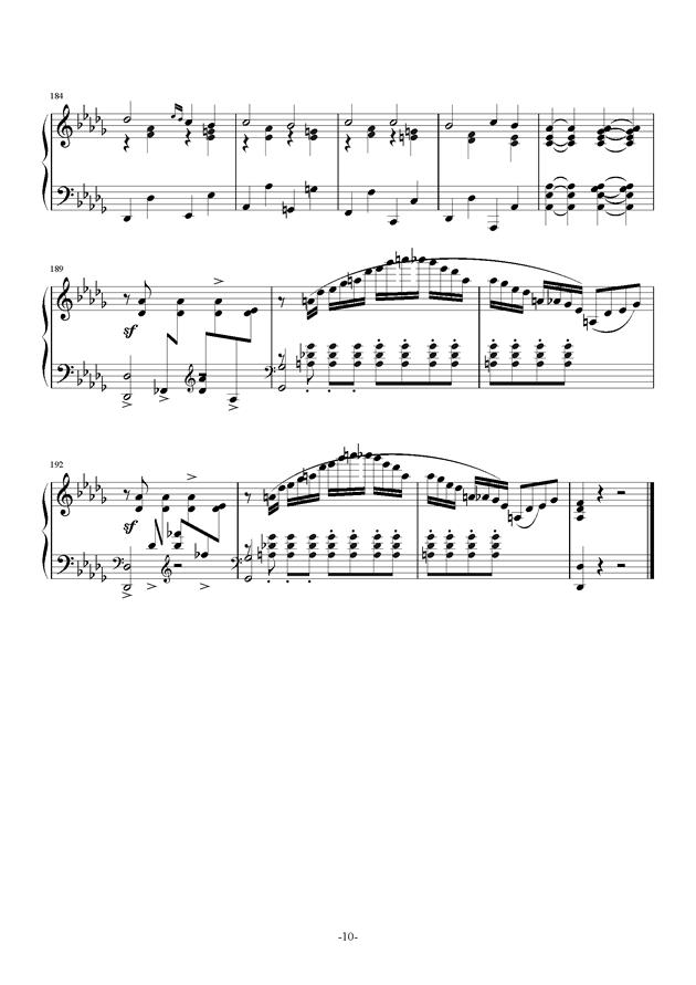 summer holiday 9钢琴谱 第10页