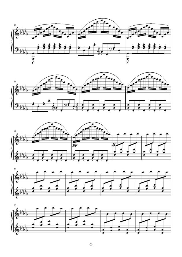 summer holiday 9钢琴谱 第2页