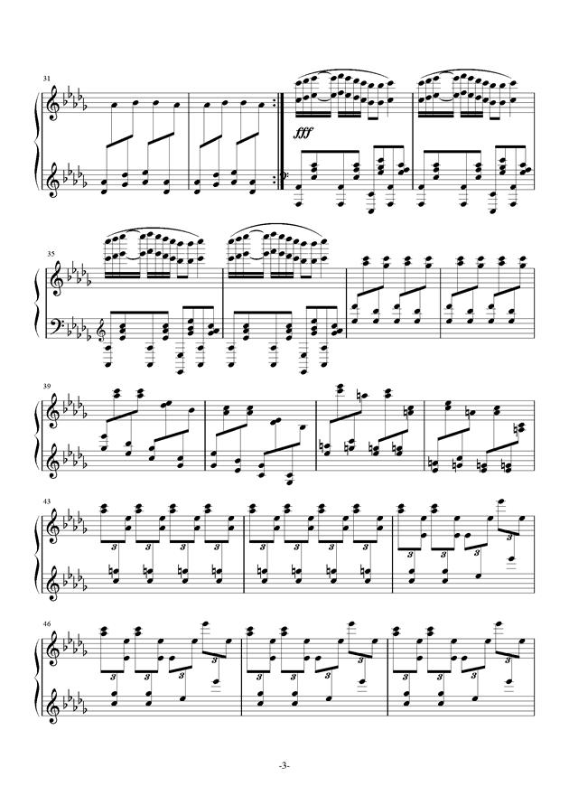 summer holiday 9钢琴谱 第3页