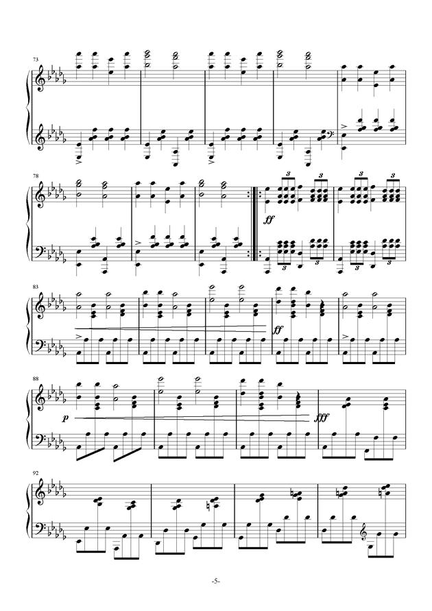 summer holiday 9钢琴谱 第5页