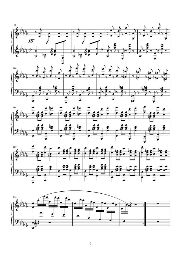 summer holiday 9钢琴谱 第6页