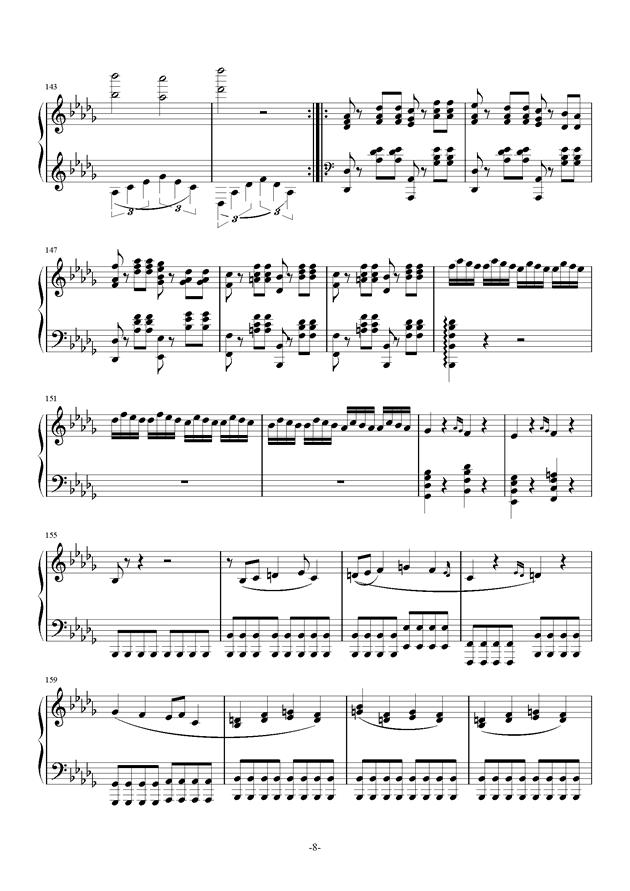 summer holiday 9钢琴谱 第8页