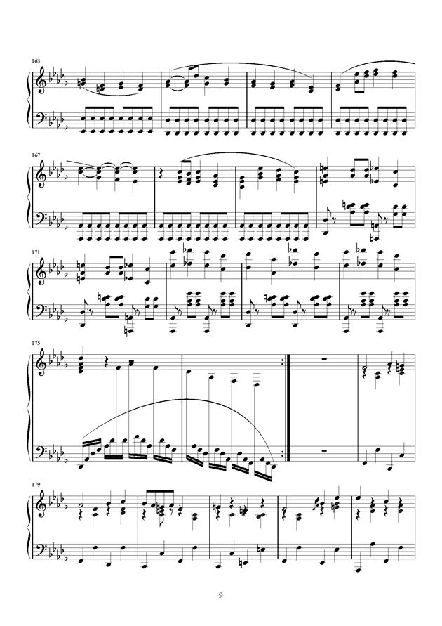 summer holiday 9钢琴谱 第9页