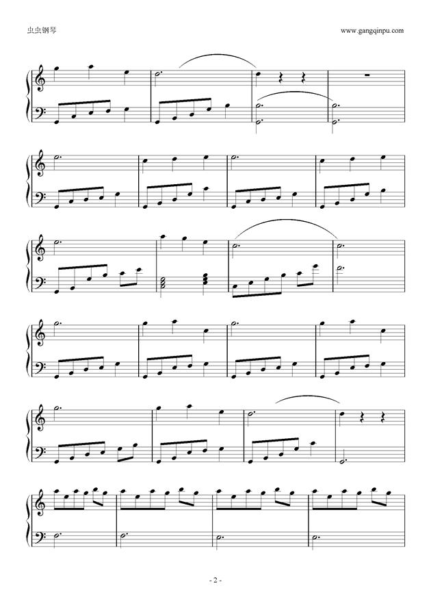 悠哉日常大王钢琴谱 第2页