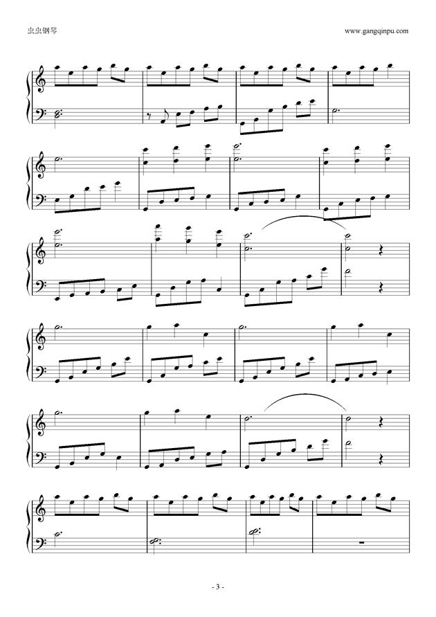 悠哉日常大王钢琴谱 第3页