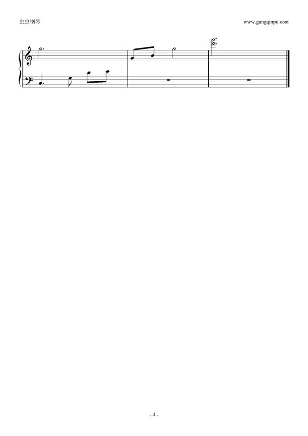 悠哉日常大王钢琴谱 第4页