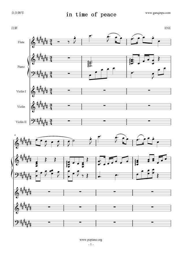 刀剑神域ost in time of peace钢琴谱 第1页