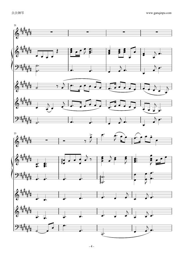 刀剑神域ost in time of peace钢琴谱 第4页