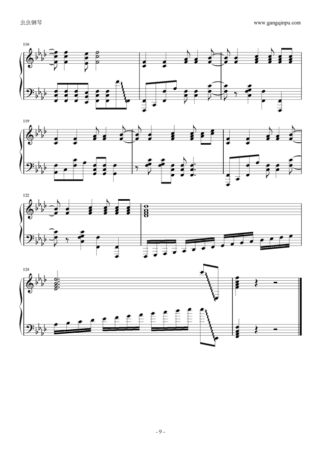 被害妄想携�∨�子钢琴谱 第9页