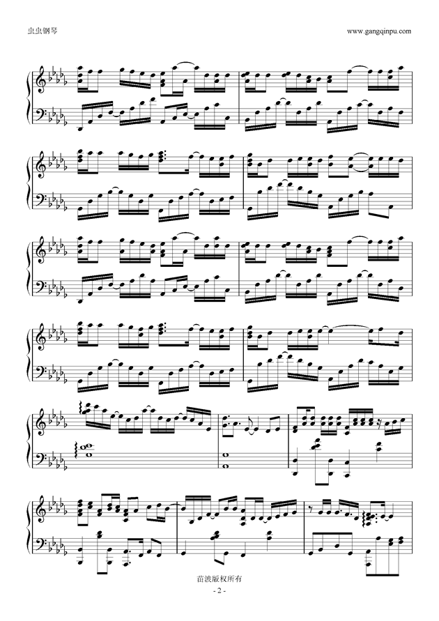 我知道他爱你钢琴谱 第2页