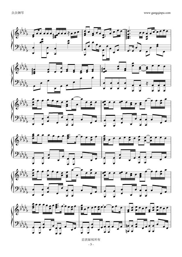 我知道他爱你钢琴谱 第3页