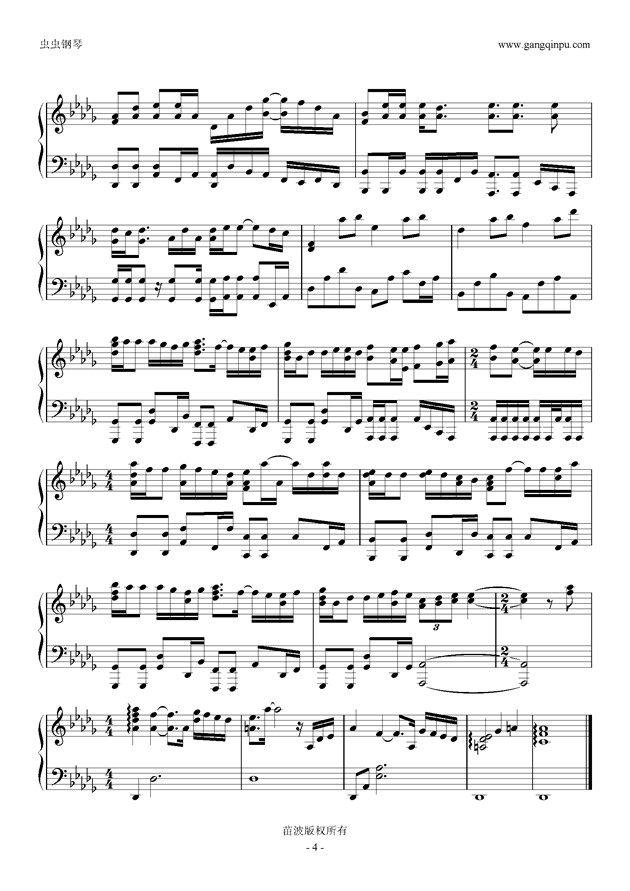 我知道他爱你钢琴谱 第4页