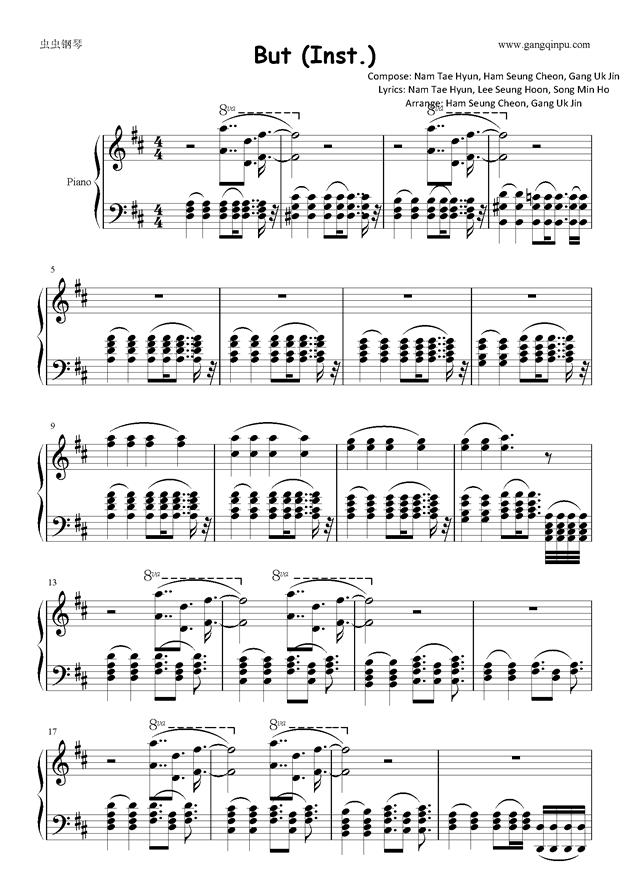 不要爱钢琴谱 第1页