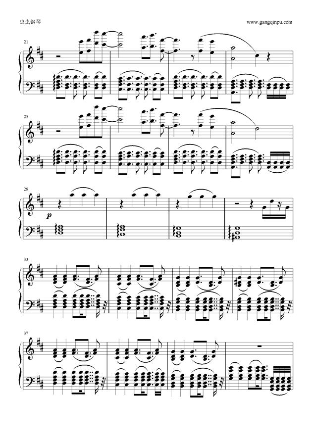 不要爱钢琴谱 第2页