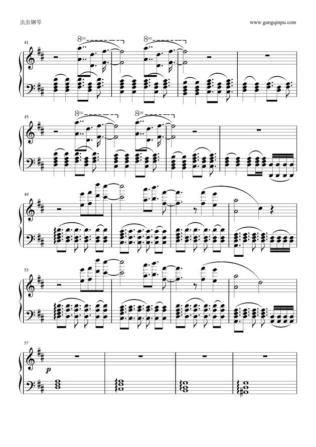 不要爱钢琴谱 第3页