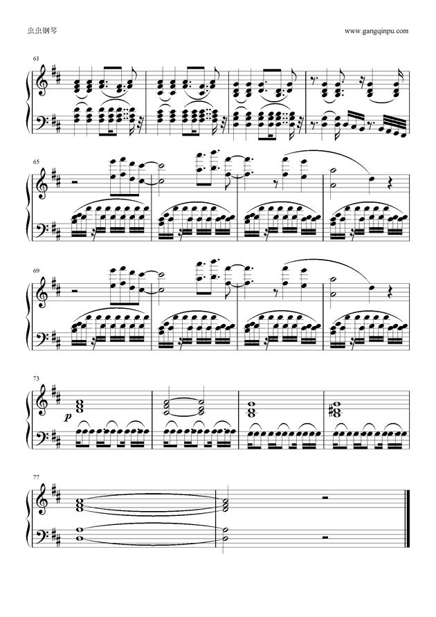 不要爱钢琴谱 第4页