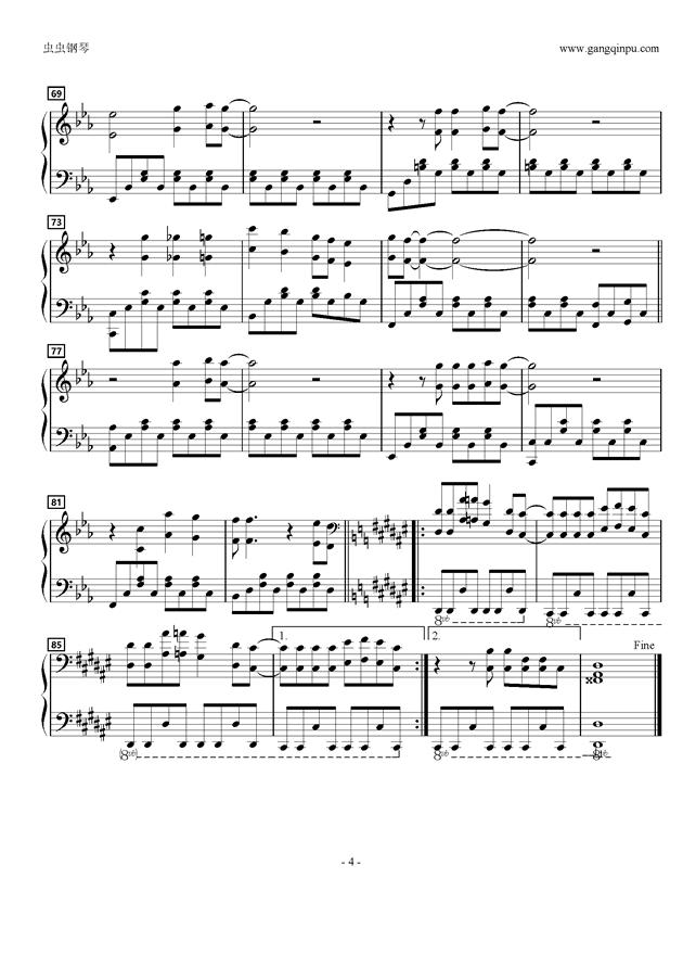 五月雨20ラブ钢琴谱 第4页