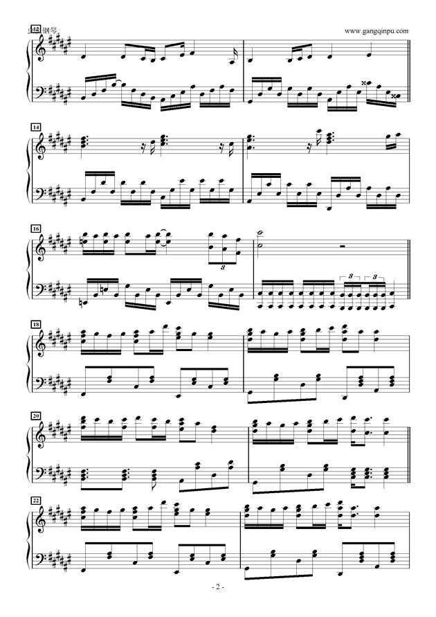 大梦想家钢琴谱 第2页