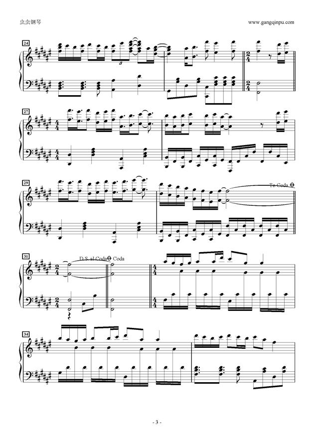 大梦想家钢琴谱 第3页