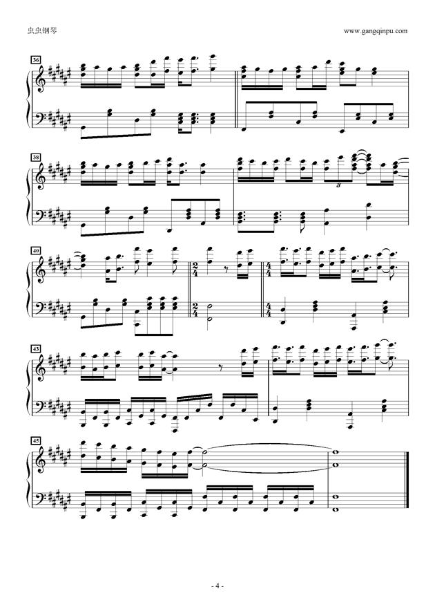 大梦想家钢琴谱 第4页