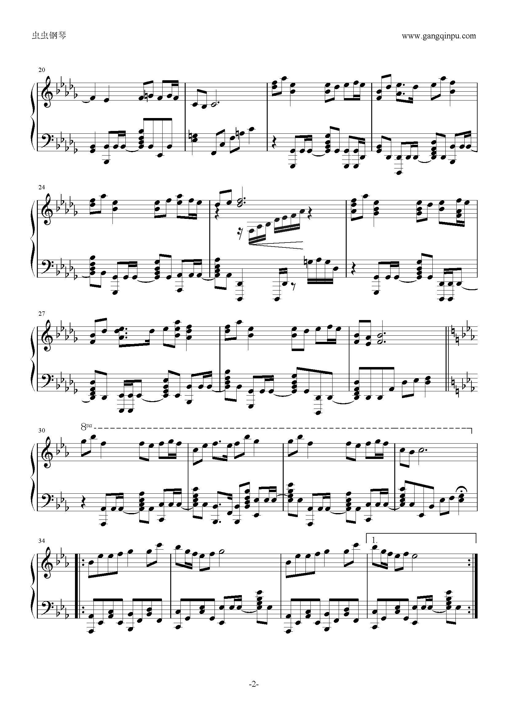 精灵梦叶罗丽钢琴曲谱-叶桜,梦と叶桜钢琴谱,梦と叶桜钢琴谱网,梦と叶桜钢琴谱大全,