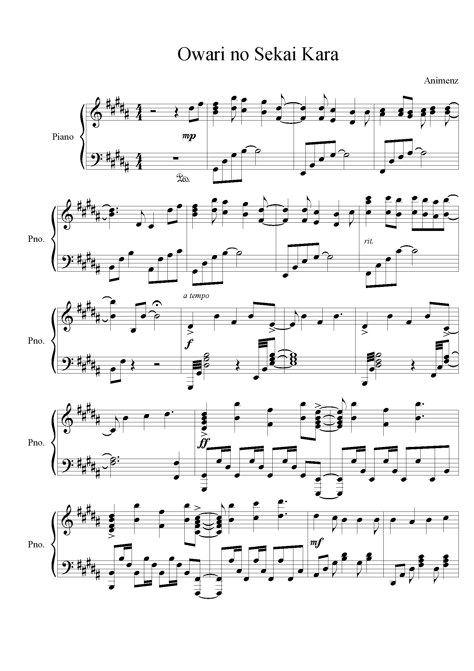 麻枝准-�Kわりの世界から钢琴谱 第1页