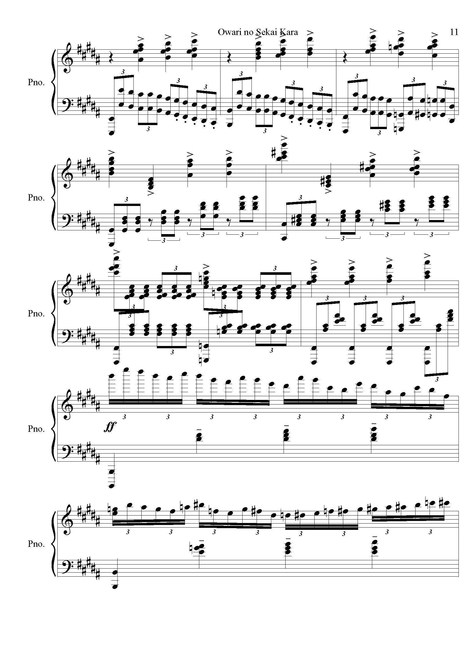 麻枝准-�Kわりの世界から钢琴谱 第11页