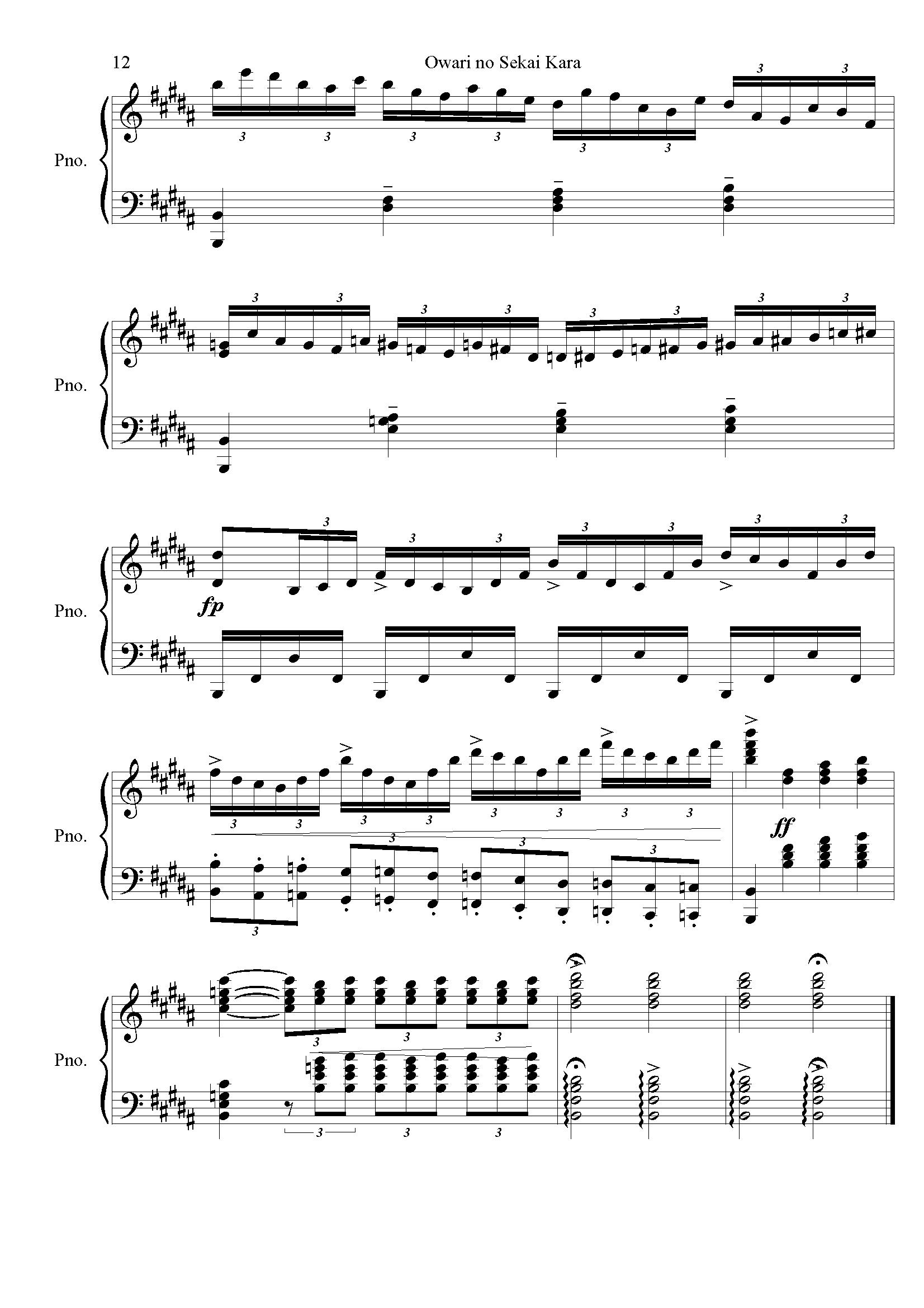 麻枝准-�Kわりの世界から钢琴谱 第12页