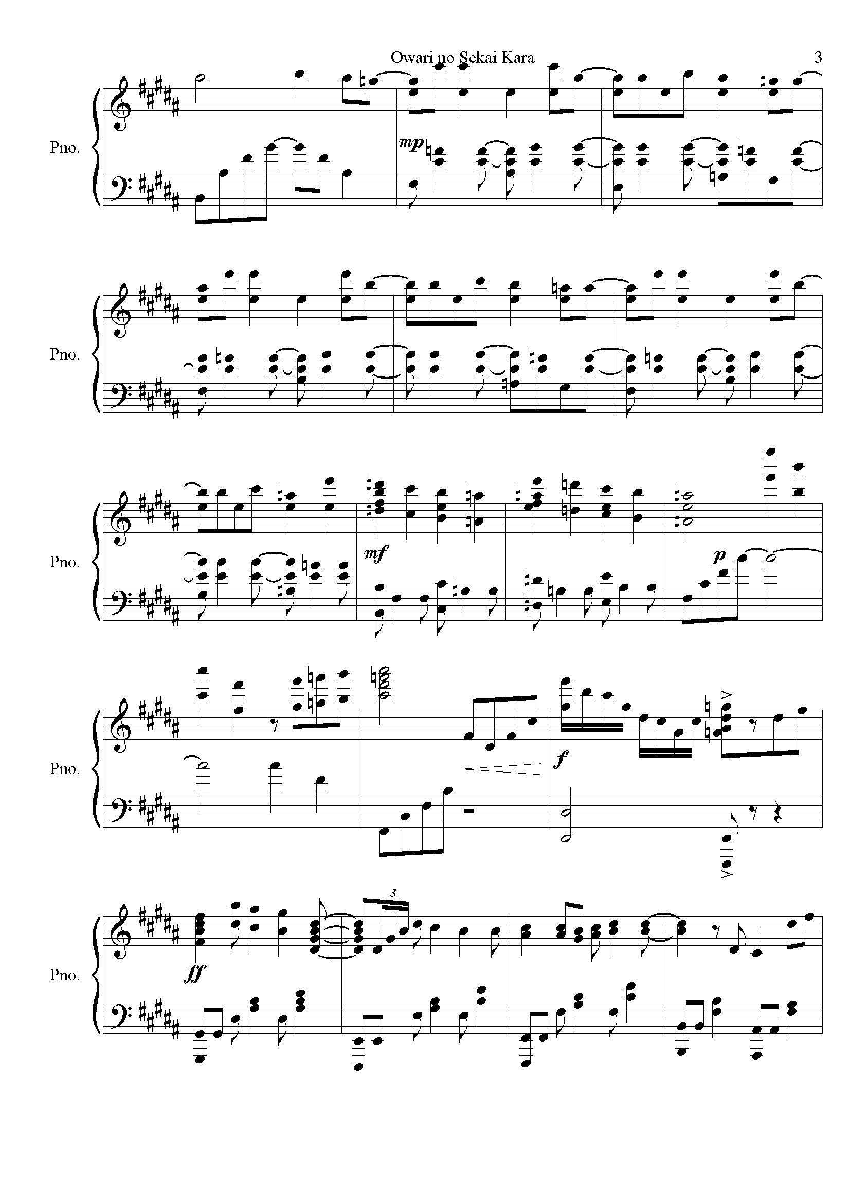 麻枝准-�Kわりの世界から钢琴谱 第3页