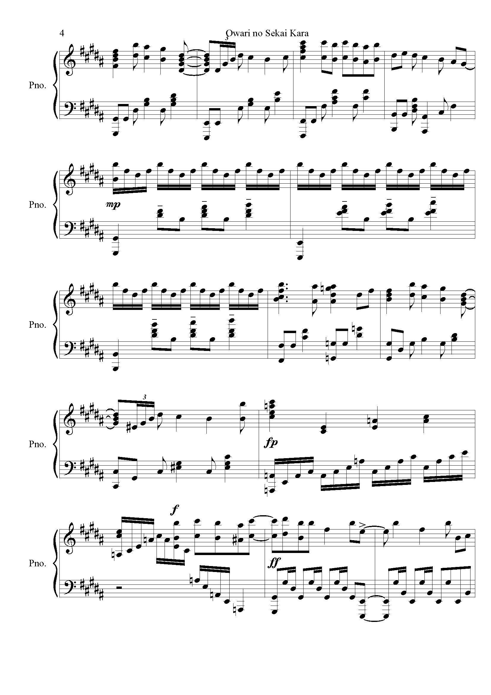 麻枝准-�Kわりの世界から钢琴谱 第4页