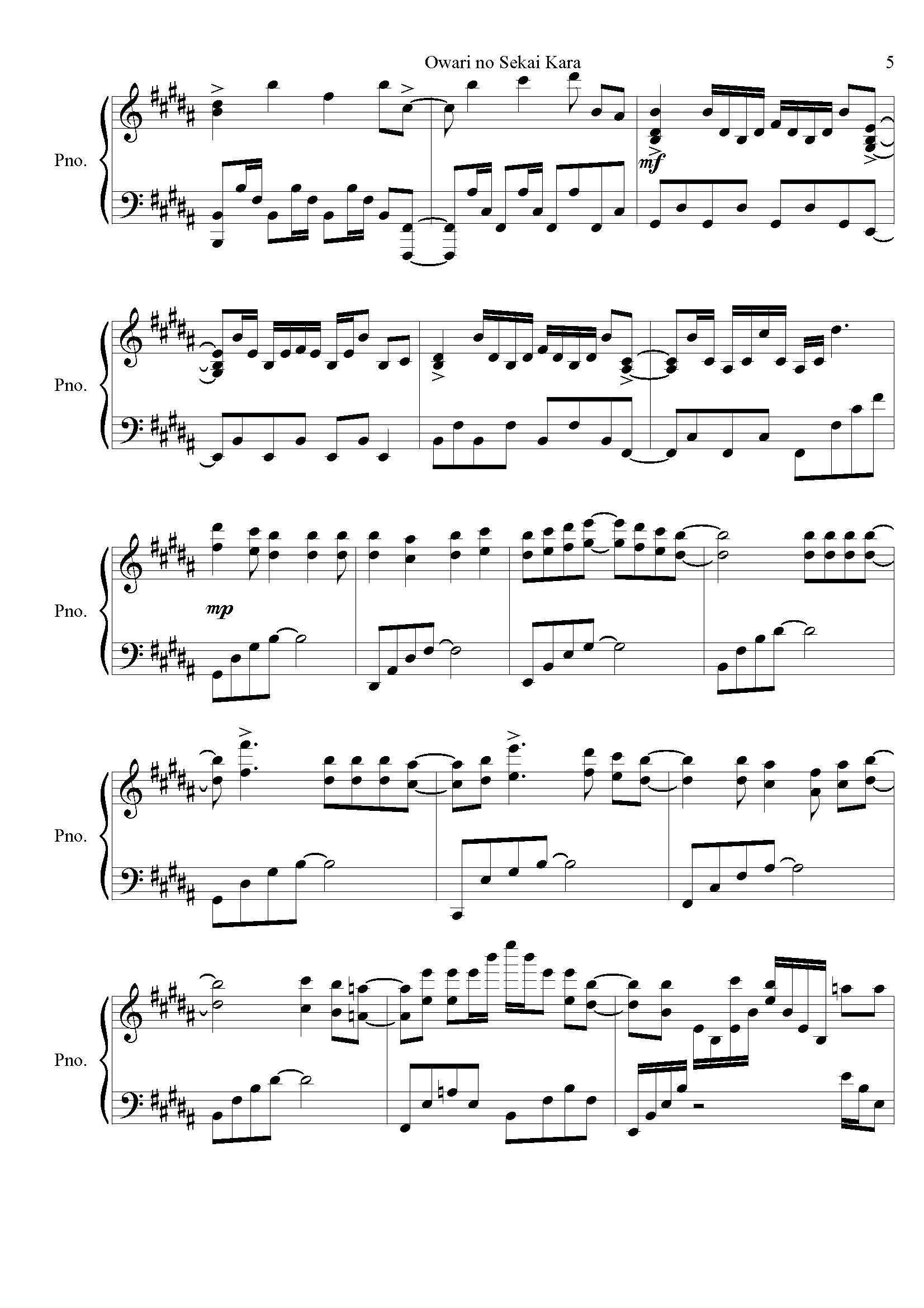 麻枝准-�Kわりの世界から钢琴谱 第5页
