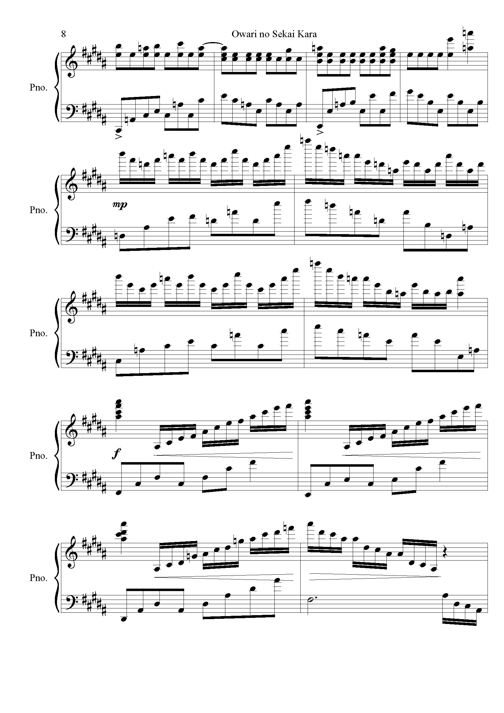 麻枝准-�Kわりの世界から钢琴谱 第8页