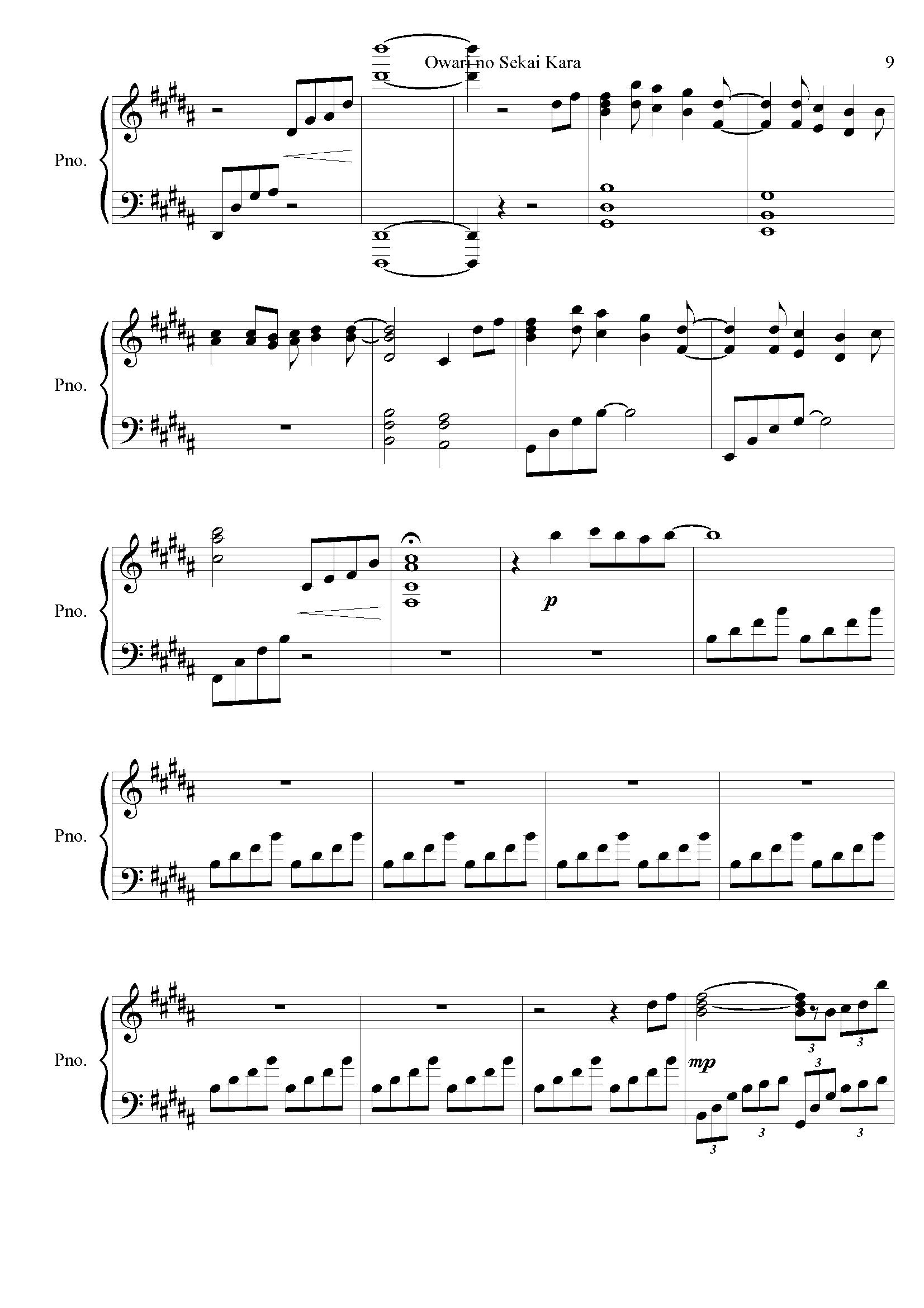 麻枝准-�Kわりの世界から钢琴谱 第9页